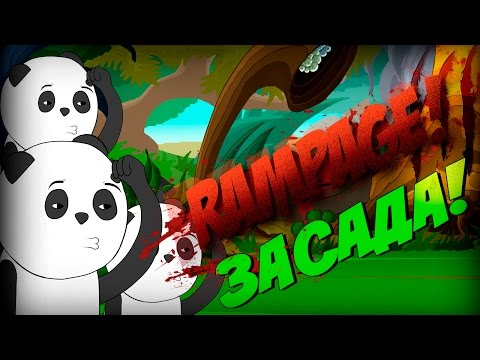 Dota 2 WTF Rampage Compilation Pandarenization