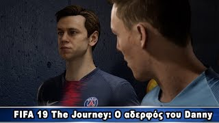 FIFA 19: The Journey: Part #7