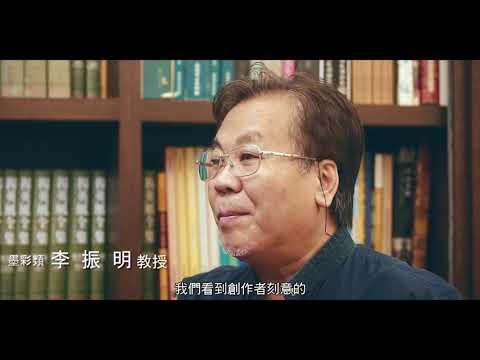 臺中市第二十一屆大墩美展 墨彩類評審感言 李振明委員