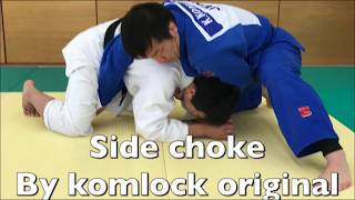 JUDO Side choke by komlock original