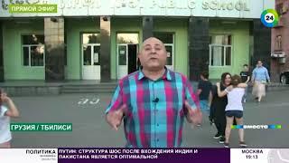 Революция слез: сможет ли Саакашвили въехать в Грузию на чужом горе?