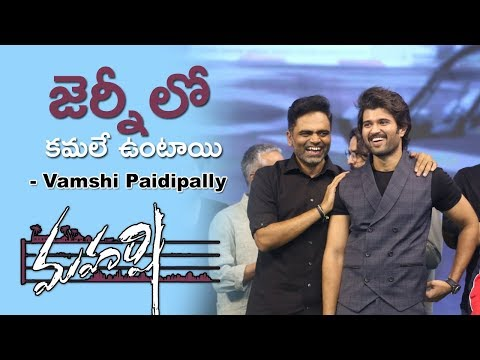 Vamsi Paidipally at Maharshi Movie Pre Release Event