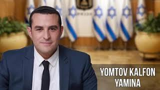 Knesset#53 - Beaucoup de bruit autour de la loi du retour