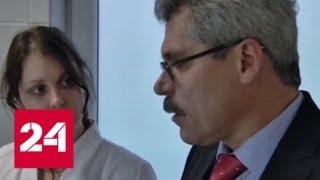 СК РФ: WADA предупреждала Родченкова об уязвимости базы данных - Россия 24