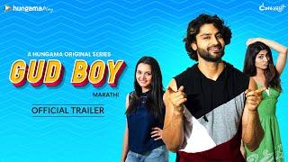 Gud Boy Trailer