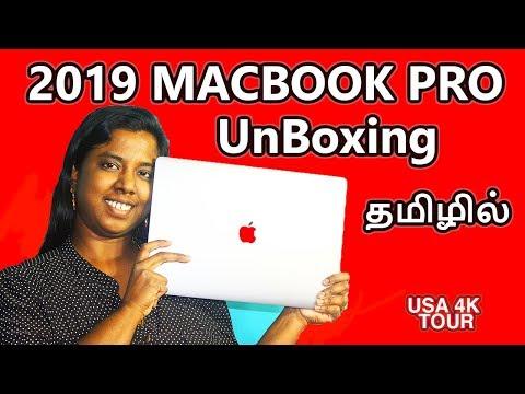 NEW MacBook Pro 2019(Tamil): Unboxing   Review   Setup   Beat Studio 3   Bloopers
