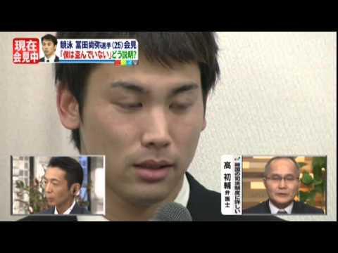 宮根誠司がJOCに不満! 冨田選手記者会見「盗んでいない」 【ミヤネ屋】