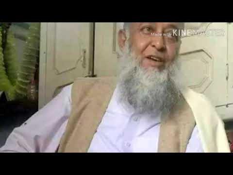 شیخ القرآن مفتی عبداللہ شاہ صاحب
