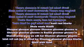 Ghoomar karaoke Padmavati - YouTube