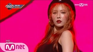 [Triple H - Hope] Debut Stage | M COUNTDOWN 170511 EP.523