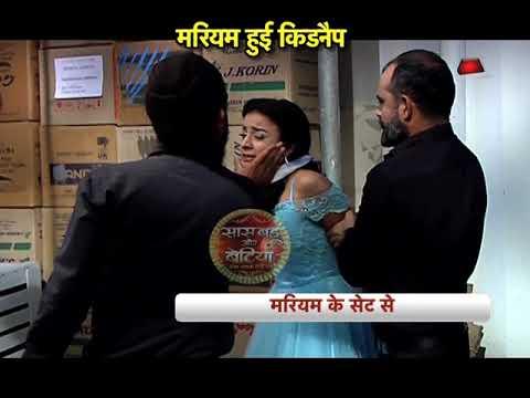 Mariam Khan - Reporting Live: SHOCKING! Mariam KID