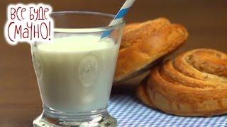 10 блюд из молока. Часть 1 — Все буде смачно. Сезон 4. Выпуск 19 от 29.10.16