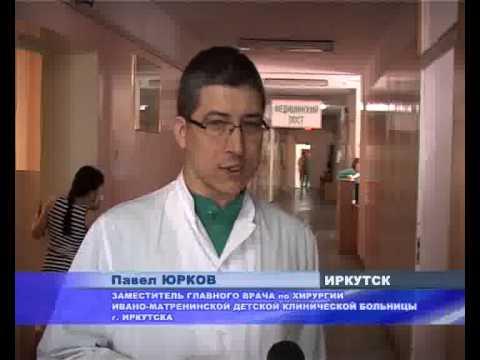 Противопоказания от прививки против гепатита