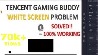 How to fix White screen PUBG Mobile - मुफ्त ऑनलाइन