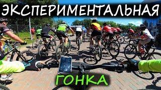 МТБ гонка / Реадовский полумарафон / Соревнования  по велоспорту /03.06.2018/ Смоленск