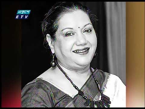 02 PM News || দুপুর ০২টার সংবাদ || 17 April 2021 || ETV News