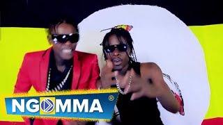 Meeme Katale -  Dr Jose Chameleone ft. Papa Cidy