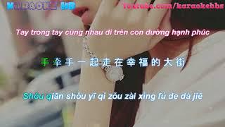 9420 麦小兜 歌詞   就是愛你   Chính Là Yêu Anh Vietsub