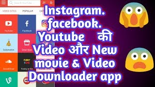 snaptube videos download - मुफ्त ऑनलाइन
