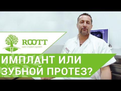 Лечители на диабет тип 2