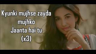 MERI HASI LYRICS | Yasser Desai | Aakanksha   - YouTube