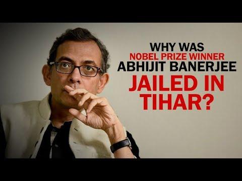 Nobel Prize Winner Abhijit Banerjee Was Imprisoned For 10 Days In Tihar In 1983 | NewsMo