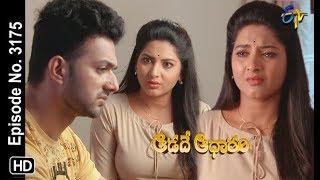Aadade Aadharam | 17th September 2019  | Full Episode No 3175 | ETV Telugu