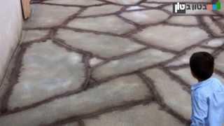 איך לצבוע בטון - צבע לבטון ישן ובטון חדש