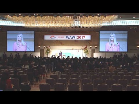 Ivanka Trump's speech in Tokyo welcomed by empty seats