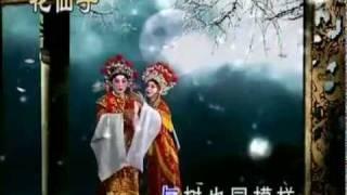 ĐHQ: Đế Nữ Hoa ( nhạc hoa )