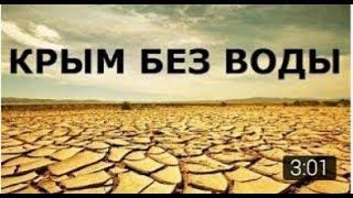 Крым 2018 ЗАСУХА 100% Снимки с космоса   КОНОПЛЯ vs ФСБ