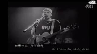 [Vietsub] Yêu anh, đừng đi 爱我别走 - Trương Chấn Nhạc 张震岳