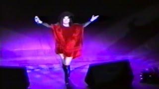 Алла Пугачева - Концерт в Алма-Ате (Казахстан, 05.11.1994 г.)
