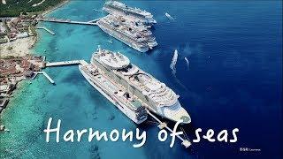 2019 世界第一大郵輪 原來這麼豪華!海洋和諧號 Harmony of seas(勞倫斯 Laurence)