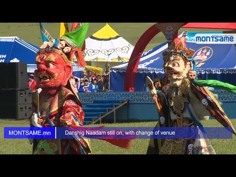 Danshig Naadam still on, with change of venue