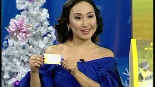 Розыгрыш Анвар (Рика ТВ) от 14 января 2017 года
