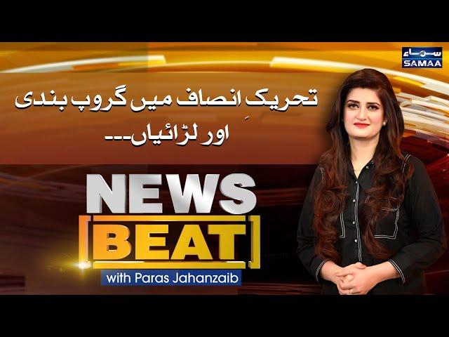 News Beat with Paras Jahanzeb Samaa News 21 May 2021