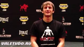 Интервью Шахбулата Шамхалаева перед Bellator 79