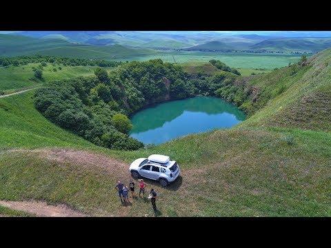 Невероятный Кавказ - Карстовые озёра Шадхурей и водопад Царская корона (Жетмиш-Суу)