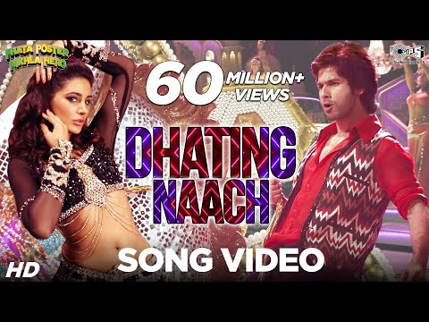 NAACH MOVIE MP4 SONG DOWNLOAD – tyczcirve2004 blog