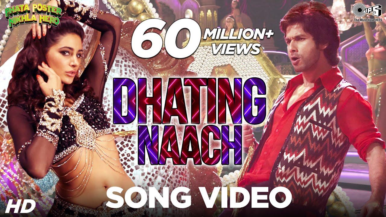 Dhating Naach Lyrics - Phata Poster Nikhla Hero