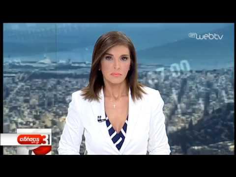 Στο Ισραήλ ο ΥΠΕΞ Ν. Δένδιας για τις εξελίξεις στην αν. Μεσόγειο   28/07/2019   ΕΡΤ