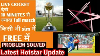 hotstar premium apk download tr vibes - TH-Clip