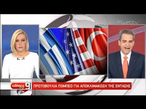 Βρυξέλλες-Ν.Δένδιας: Η Ελλάδα έτοιμη να συνδράμει για πολιτική λύση στη Λιβύη | 10/01/2020 | ΕΡΤ