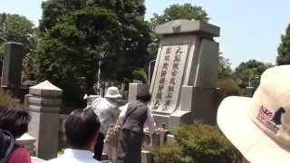 長野漱石会研修旅行~雑司ヶ谷霊園