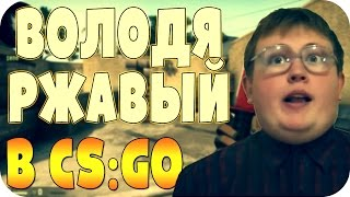 Youtube видео паша наркоман играет в кс го cs go skins via sms