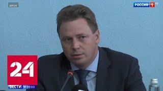 Два резких слова в аэропорту внезапно изменили карьеру экс-губернатора Севастополя - Россия 24