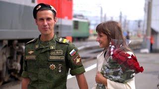 Девушка дождалась парня из армии. ДМБ - 2015, Встреча с поезда, г.Курган