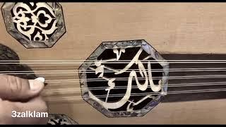 تحميل اغاني عبادي الجوهر MP3