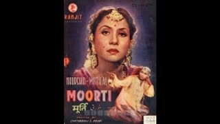 02 - Moorti-1945-Khurshid,Hamida&Mukhesh   - YouTube